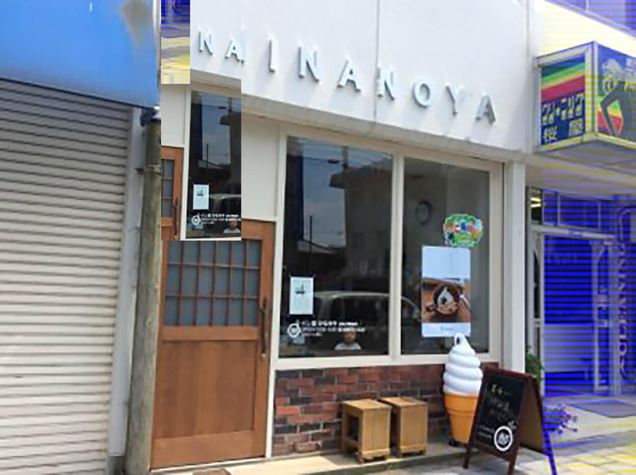 ひなのや壬生川駅前店